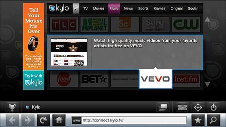 navegador web pantallas grandes kylo