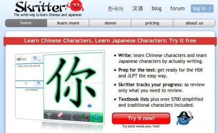 aprender chino japones skritter
