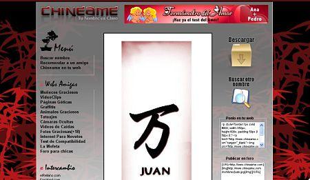 escribir nombre en chino chineame