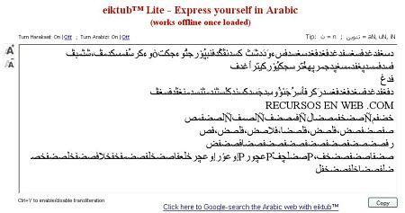 Eiktub escribir aprender arabe teclado