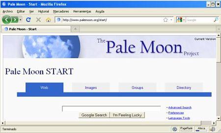 Pale Moon navegador mas rapido que firefox