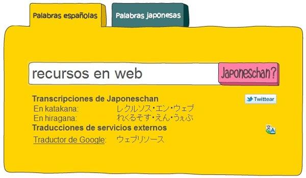 Japoneschan