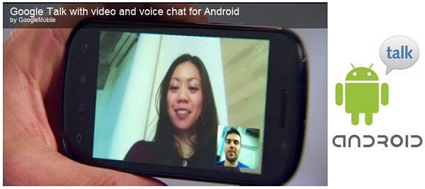 Google-Talk-video-Android