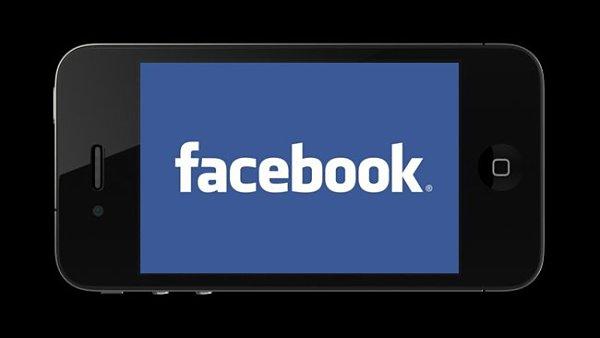 Facebook podría lanzar su tienda de aplicaciones móviles