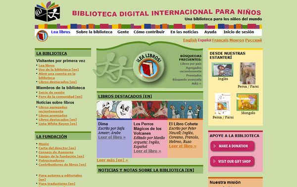 ICDL biblioteca digital internacional para niños