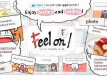 Feel-On twitter