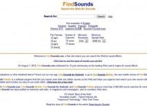 FindSounds sonidos gratis