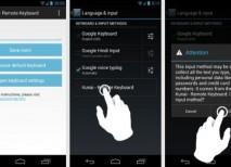 Kunai teclado Android pc